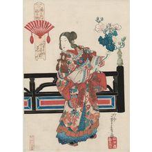 Ryûsai Shigeharu: Ei of Nakamori-ken as Kayô Fujin, from the series Costume Parade of the Shimanouchi Quarter (Shimanouchi nerimono) - ボストン美術館