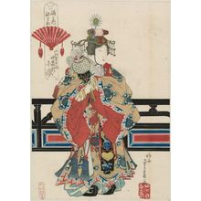 Ryûsai Shigeharu: Konami of Nakamori-ken, from the series Costume Parade of the Shimanouchi Quarter (Shimanouchi nerimono) - Museum of Fine Arts