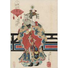 Ryûsai Shigeharu: Konami of Nakamori-ken, from the series Costume Parade of the Shimanouchi Quarter (Shimanouchi nerimono) - Museum of Fine Arts