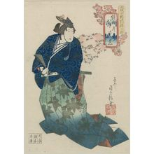 代長谷川貞信: Chie of Hiroshimaya as Chinzei Hachirô [Tametomo], from the series Costume Parade of the Kita-Shinchi Quarter in Osaka (Ôsaka Kita-Shinchi nerimono) - ボストン美術館