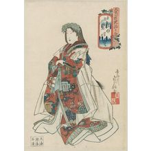 代長谷川貞信: Ito of Iseshima as Kisegawa Kamegiku, from the series Costume Parade of the Kita-Shinchi Quarter in Osaka (Ôsaka Kita-Shinchi nerimono) - ボストン美術館