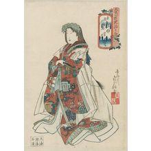 代長谷川貞信: Ito of Iseshima as Kisegawa Kamegiku, from the series Costume Parade of the Kita-Shinchi Quarter in Osaka (Ôsaka Kita-Shinchi nerimono) - ボストン美術館