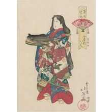 Shunbaisai Hokuei: Iku of Kitamori-ken as a Court Lady of One Night, from the series Costume Parade of the Shimanouchi Quarter (Shimanouchi nerimono) - ボストン美術館