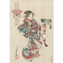 Gochôtei Sadahiro: Matsuume of the Moritaya as a Palace Maid (Hashitame), from the series Costume Parade of the Shimanouchi Quarter (Shimanouchi nerimono) - Museum of Fine Arts