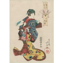 Shunbaisai Hokuei: Koginu of Daisei as a Fan Seller (Suehiro), from the series Costume Parade of the Shimanouchi Quarter (Shimanouchi nerimono) - ボストン美術館