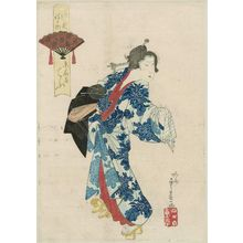 Ryûsai Shigeharu: Chô of Kyô-Ôgiya in After the Bath (Yuagari), from the series Costume Parade of the Shimanouchi Quarter (Shimanouchi nerimono) - Museum of Fine Arts