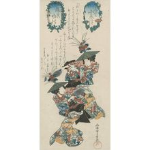 Ryûsai Shigeharu: Dancers of Kita-Shinchi - Museum of Fine Arts