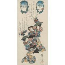 Ryûsai Shigeharu: Dancers of Kita-Shinchi - ボストン美術館