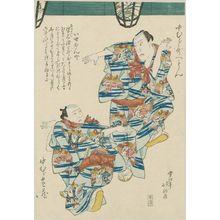 Sekkôtei Hokumyô: Actors Nakamura Utaemon and Nakamura Shikan Doing the Ise Ondo Dance - ボストン美術館