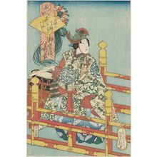 代長谷川貞信: Isezuru Jukichi as a Musician, from the series [Costume Parade of] the Kita-no-Shinchi Quarter (Kita-no-Shinchi [nerimono]) - ボストン美術館