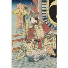 Hasegawa Sadanobu I: Isezuru Tama as a Musician, from the series [Costume Parade of] the Kita-no-Shinchi Quarter (Kita-no-Shinchi [nerimono]) - Museum of Fine Arts