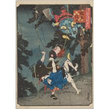 Utagawa Yoshitoyo: Cedar Hill, South of the Castle (Jônan Sugiyama), from the series Comical Views of Famous Places in Osaka (Kokkei Naniwa meisho) - Museum of Fine Arts