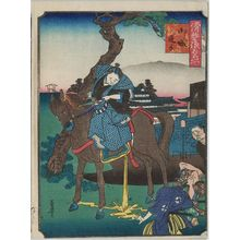 Utagawa Yoshitoyo: Ote Gate of the Castle (Oshiro Ote), from the series Comical Views of Famous Places in Osaka (Kokkei Naniwa meisho) - Museum of Fine Arts