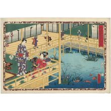 Utagawa Kunisada: No. 50 from the series Magic Lantern Slides of That Romantic Purple Figure (Sono sugata yukari no utsushi-e) - Museum of Fine Arts