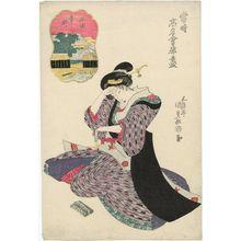 Utagawa Kunisada: The Aoyanagi Restaurant in Ryôgoku, from the series An Assortment of Famous Restaurants of the Present Day (Tôji kômei kaiseki zukushi) - Museum of Fine Arts