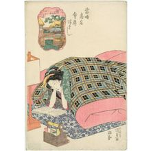 Utagawa Kunisada: The Myôgaya Restaurant in Zôshigaya, from the series An Assortment of Famous Restaurants of the Present Day (Tôji kômei kaiseki zukushi) - Museum of Fine Arts