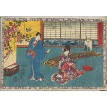 歌川国貞: No. 18 from the series Magic Lantern Slides of That Romantic Purple Figure (Sono sugata yukari no utsushi-e) - ボストン美術館