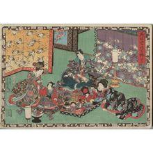 歌川国貞: No. 23 from the series Magic Lantern Slides of That Romantic Purple Figure (Sono sugata yukari no utsushi-e) - ボストン美術館