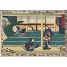 Utagawa Kunisada: No. 38 from the series Magic Lantern Slides of That Romantic Purple Figure (Sono sugata yukari no utsushi-e) - Museum of Fine Arts
