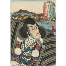 Utagawa Kunisada: Hashimoto, between Arai and Shirasuka: (Actor Ichikawa Ebizô V as) Benkei, from the series Fifty-three Stations of the Tôkaidô Road (Tôkaidô gojûsan tsugi no uchi), here called Tôkaidô - Museum of Fine Arts