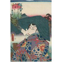 Utagawa Kunisada: Arimatsu, between Chiryû and Narumi: (Actor Ichikawa Danjûrô VIII as) Hanzaemon, from the series Fifty-three Stations of the Tôkaidô Road (Tôkaidô gojûsan tsugi no uchi), here called Tôkaidô - Museum of Fine Arts