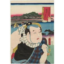 歌川国貞: Fuchû: (Actor Ichikawa Hirogorô I as) Kitahachi, from the series Fifty-three Stations of the Tôkaidô Road (Tôkaidô gojûsan tsugi no uchi) - ボストン美術館
