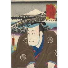 Utagawa Kunisada: Okazaki: (Actor Nakamura Utaemon IV as) Masaemon, from the series Fifty-three Stations of the Tôkaidô Road (Tôkaidô gojûsan tsugi no uchi) - Museum of Fine Arts