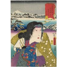 Utagawa Kunisada: Okazaki, No. 2 (Sono ni): (Actor Onoe Baikô IV) as Masaemon's Wife Otani, from the series Fifty-three Stations of the Tôkaidô Road (Tôkaidô gojûsan tsugi no uchi) - Museum of Fine Arts