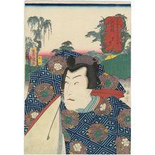 Utagawa Kunisada: Chiryû: (Actor Bandô Takesaburô I as) Narihira, from the series Fifty-three Stations of the Tôkaidô Road (Tôkaidô gojûsan tsugi no uchi) - Museum of Fine Arts