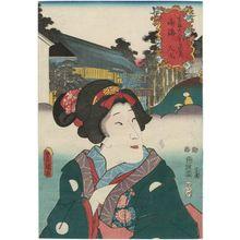 Utagawa Kunisada: Narumi: (Actor Onoe Kikujirô II as) Hitomaru, from the series Fifty-three Stations of the Tôkaidô Road (Tôkaidô gojûsan tsugi no uchi) - Museum of Fine Arts