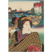 Utagawa Kunisada: Ômori, between Shinagawa and Kawasaki: (Actor Iwai Kumesaburô III as) Okoma, from the series Fifty-three Stations of the Tôkaidô Road (Tôkaidô gojûsan tsugi no uchi), here called Tôkaidô - Museum of Fine Arts