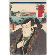 Utagawa Kunisada: Yui: (Actor Ichikawa Danzô V as) Minbunosuke, from the series Fifty-three Stations of the Tôkaidô Road (Tôkaidô gojûsan tsugi no uchi) - Museum of Fine Arts