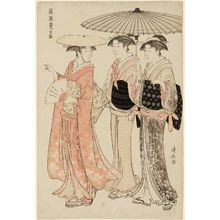 Torii Kiyonaga: Lady with Two Female Attendants, from the series Current Manners in Eastern Brocade (Fûzoku Azuma no nishiki) - Museum of Fine Arts