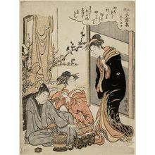鳥居清長: Uma no Naishi, from the series Collection of Famous Japanese Beauties in Modern Guise (Wakoku bijin ryakushû) - ボストン美術館