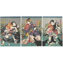 歌川国貞: Actors Ichikawa Danjûrô VIII as Nuregami Chôgorô (R), Ichikawa Saruzô I as Yamasaki Yogorô, Iwai Kumesaburô III as Azuma of the Fujiya (C), and Arashi Rikan III as Hanaregoma Chôkichi (L) - ボストン美術館