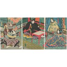 Utagawa Kunisada: Kibi Daijin - Museum of Fine Arts