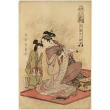Kitagawa Utamaro: The Hour of the Dog (Inu no koku), from the series The Twelve Hours in the Yoshiwara (Seirô jûni toki tsuzuki) - Museum of Fine Arts