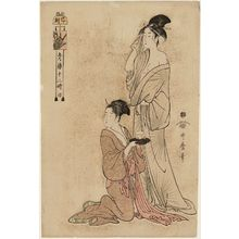Kitagawa Utamaro: The Hour of the Snake (Mi no koku), from the series The Twelve Hours in the Yoshiwara (Seirô jûni toki tsuzuki) - Museum of Fine Arts