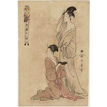 喜多川歌麿: The Hour of the Snake (Mi no koku), from the series The Twelve Hours in the Yoshiwara (Seirô jûni toki tsuzuki) - ボストン美術館