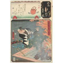 歌川国芳: The Syllable Ne: Nimura Jirozaemon Kanetsune from the series Mirror of the True Loyalty of Each of the Faithful Retainers (Seichû gishin meimei kagami) - ボストン美術館