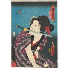 Utagawa Kunisada: Kijin Omatsu, from the series Toyokuni's Caricature Pictures (Toyokuni manga zue) - Museum of Fine Arts