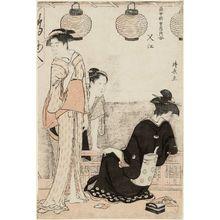 鳥居清長: Nakasu (Sakô), from the series Contest of Contemporary Beauties of the Pleasure Quarters (Tôsei yûri bijin awase) - ボストン美術館