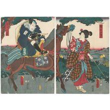 Utagawa Kunisada: Actors Iwai Kumesaburô III as Seki no Koman (R) and Ichikawa Kodanji IV as Shimobe Hachizô (L) - Museum of Fine Arts