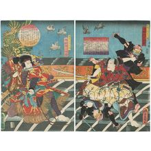 歌川国貞: Actors Ichikawa Danjûrô VIII as Inuzuka Shino Moritaka (R) and Bandô Hikosaburô IV as Inukai Genpachi Nobumichi (L), from the series Eight Dog Heroes of Satomi (Satomi Hakkenshi no hitori) - ボストン美術館