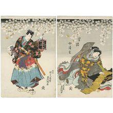 Utagawa Kunisada: Actors Iwai Kumesaburô III as Seigen-ni (R), Ichikawa Danjûrô VIII as Matsuwakamaru (L) - Museum of Fine Arts
