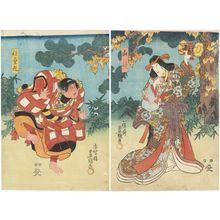Utagawa Kunisada: Actors Ichikawa Danjûrô VIII as Yamauba (R), Ichikawa Kodanji IV as Kaidômaru (L) - Museum of Fine Arts