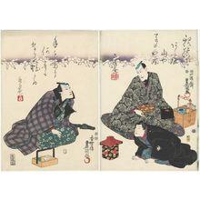 Utagawa Kunisada: Actors Ichikawa Ebizô V, Ichikawa Saruzô I (R), and Ichikawa Danjûrô VIII (L) - Museum of Fine Arts