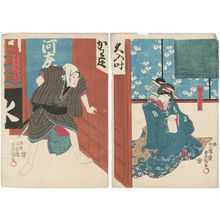 Utagawa Kunisada: Actors Bandô Shûka I as Kinokuniya Koharu (R) and Ichimura Uzaemon XII as Kamiya Jihei (L) - Museum of Fine Arts