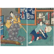 歌川国貞: Actors Iwai Kumesaburô III as Hyakushô Mameshirô (R), Ichikawa Ebizô V as Ki no Aritsune (L) - ボストン美術館