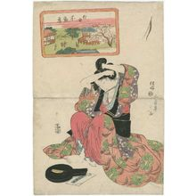 Utagawa Kunisada: Mejiro Fudo-son - Museum of Fine Arts